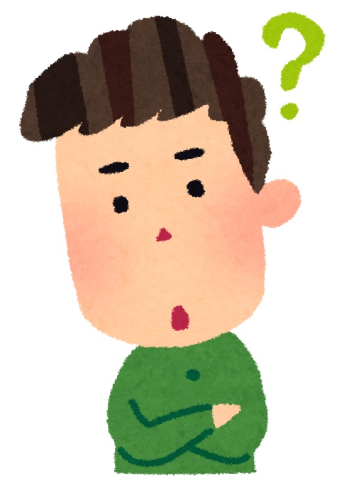 http://hikaru-blog.net/wp-content/uploads/2019/04/man_question.jpg