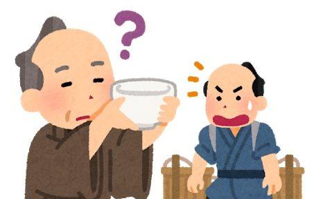 http://hikaru-blog.net/wp-content/uploads/2019/04/rakugo_hatena_chawan-e1554080817631.jpg