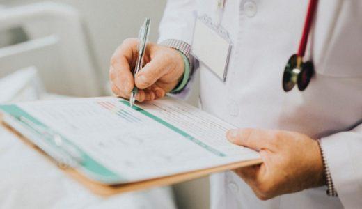 オンライン診療(遠隔診療)でAGA治療【おすすめクリニック3選】
