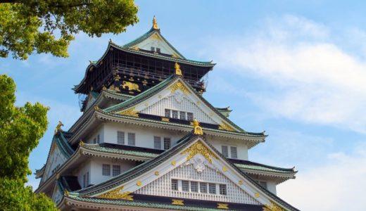 AGA治療 大阪の(失敗しない)おすすめクリニック4選|2020年版