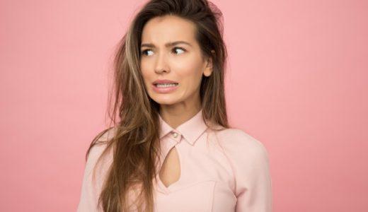 男の抜け毛の特徴とは?|AGAの抜け毛の原因と対策(徹底解説)